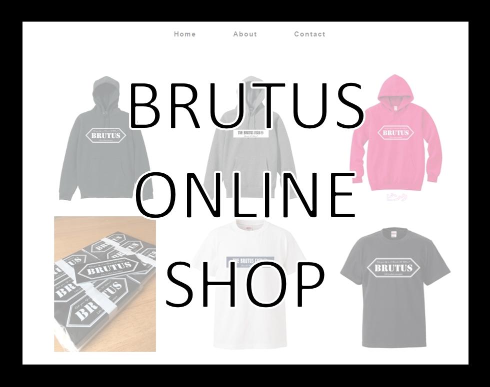 BRUTUS ONLINE SHOP